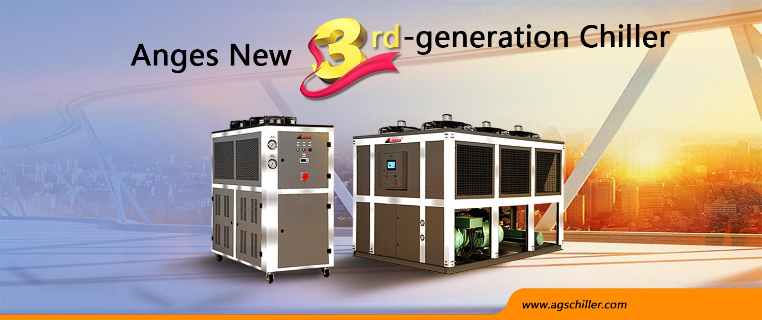 New 3rd-generation Chiller